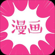 纸媒漫画app官方