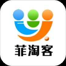菲淘客商城app官方版