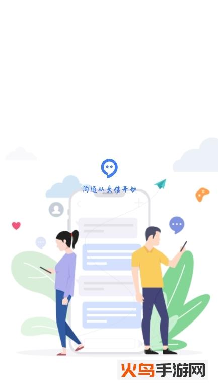 朱贝app截图2