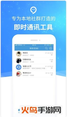 朱贝app截图3