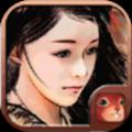 古龙英雄传RPG手游内测版