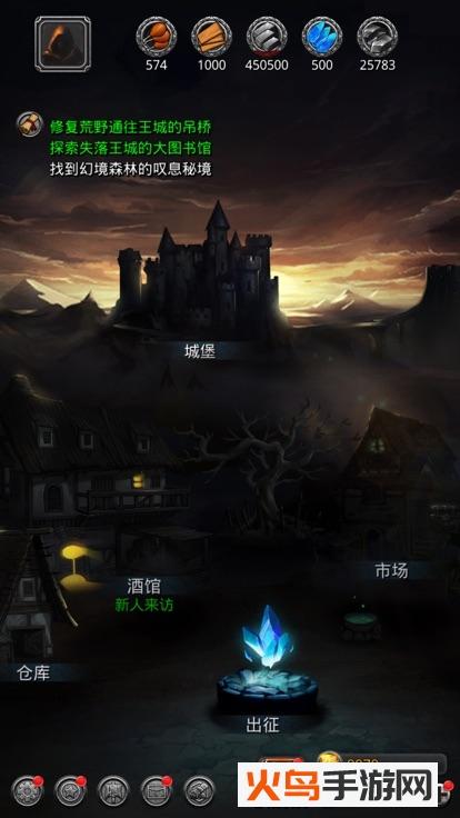 地城冒险与勇士手游截图2