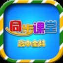 皖新十分钟课堂app最新版
