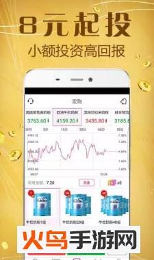 广乐链投app截图2