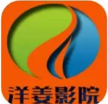 洋姜影院app0.0.16安卓版