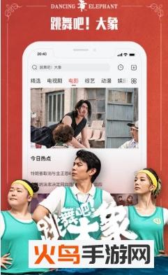 洋姜影院app截图3