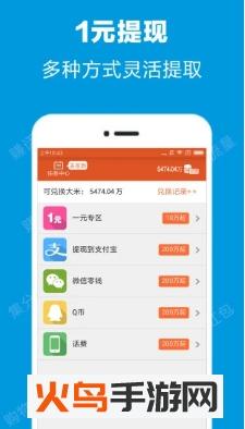 淘金宝库app截图0