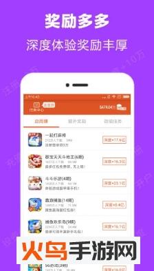 淘金宝库app截图1