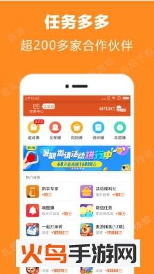 淘金宝库app截图2