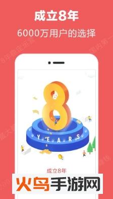 淘金宝库app截图3