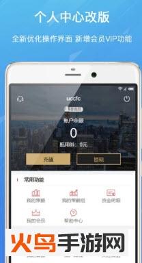 极星金融app截图3