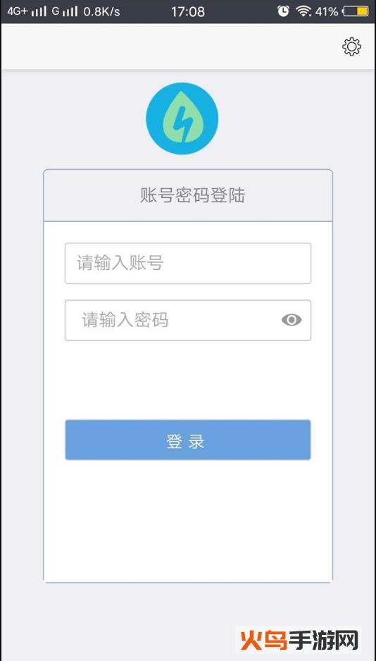 舜通云app截图3