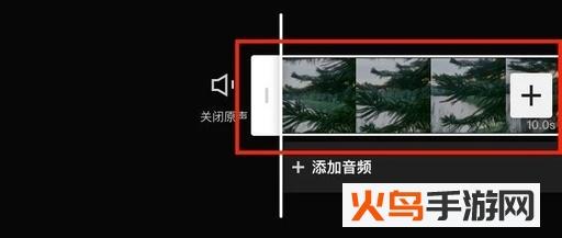 剪映处理好的视频失败怎么解决 剪映app视频导出失败