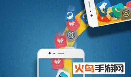 手机克隆可以克隆微信聊天记录吗 手机克隆支持两个不同牌子的手机吗