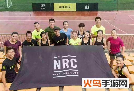 Nike Run Club怎么设置公里 Nike Run Club怎么使用