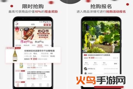 赶云街app
