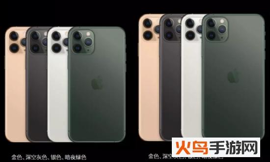 iPhone 11 Pro什么颜色好看 iPhone 11 Pro暗夜绿色好看吗