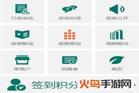 微商盟海东app
