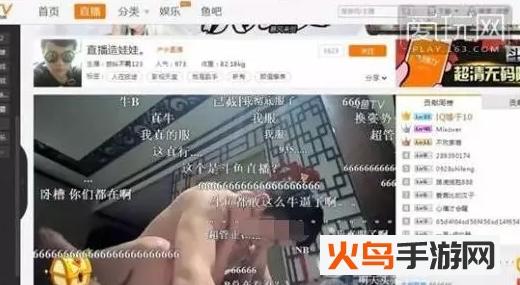 斗鱼猡鹿鹿表演录播视频 斗鱼女主播猡鹿鹿永久封禁