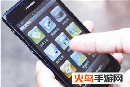 洛阳城管app