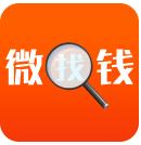 微找钱app安卓版v1.1