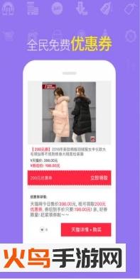 赶云街app截图0