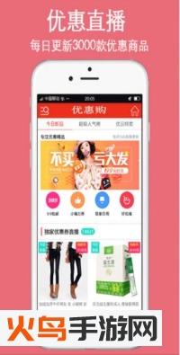 赶云街app截图1