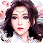 九天剑心传手游安卓v1.0版