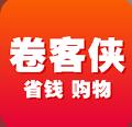 卷客侠appv3.0.7安卓版