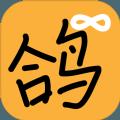 曲项向天鸽手游安卓v1.0版