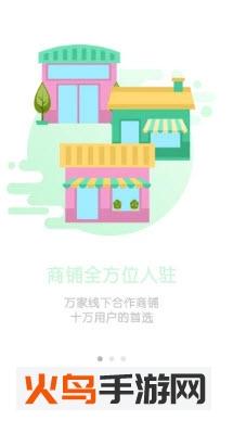 微商盟海东app截图0