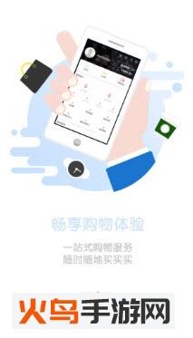 微商盟海东app截图1