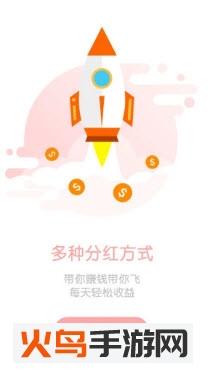 微商盟海东app截图2