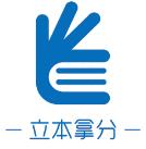 立本课堂app官方版