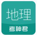 课堂地理通app安卓版v1.1
