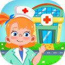 孩子模拟医院手游安卓v1.0版