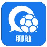 聊球社区app官方版