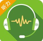 51汇听appv2.3.9安卓版