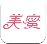 美蜜盒app安卓版v1.0.1