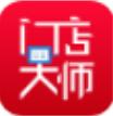 门店大师appv1.0.2安卓版