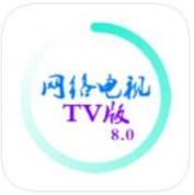 �W�j��tv版app免�M版