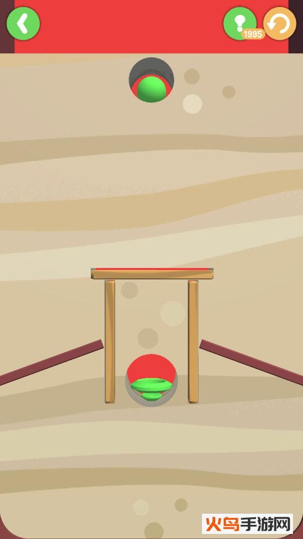 欢乐球洞手游截图1