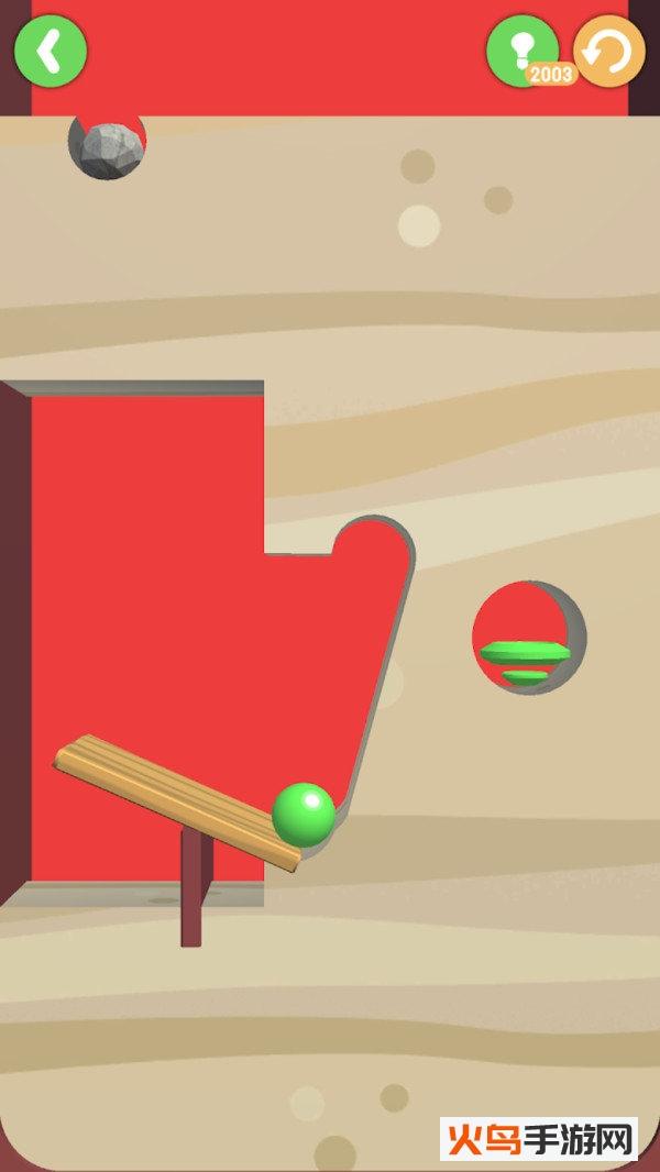 欢乐球洞手游截图2
