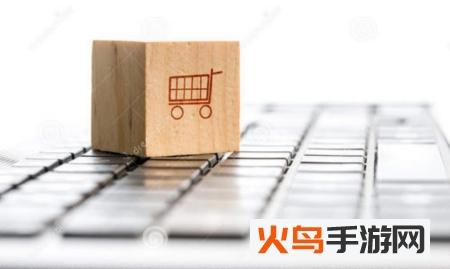秘省购物app