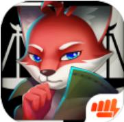 匿名信审判者游戏最新版v1.0