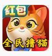全民撸猫app安卓版