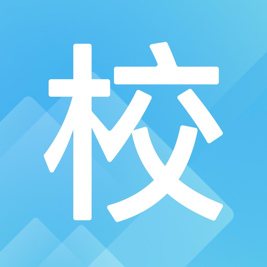 快乐校园管理appv2.2.0安卓版
