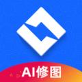 AI修图appv4.5.2安卓版