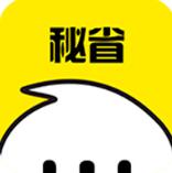 秘省购物app安卓精简版v2.0