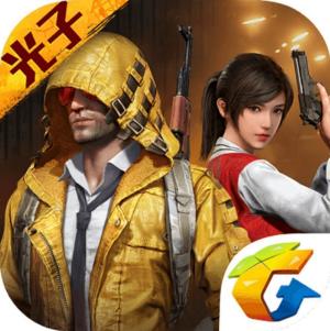和平精英夏雨�o助app安卓版v2.0
